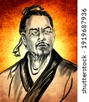 Han Fei also known as Han Fei Zi, was a Chinese philosopher or statesman of the Legalist school during the Warring States period, and a prince of the state