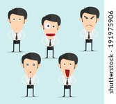 businessman character set... | Shutterstock .eps vector #191975906
