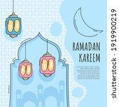Hand Drawn Ramadan Banner...