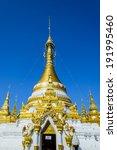 Graceful Pagoda Full Decorated...