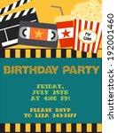 movie night. birthday party card | Shutterstock .eps vector #192001460