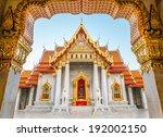 Beautiful Thai Temple Wat...