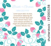 wedding invitation cards with... | Shutterstock .eps vector #192003158