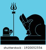 drawing or sketch of indian... | Shutterstock .eps vector #1920052556