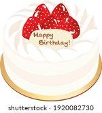 illustration of the birthday...   Shutterstock .eps vector #1920082730