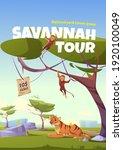 Savannah Tour Cartoon Poster ...