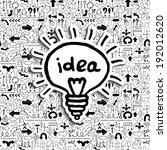 light bulb icon on arrow filled ... | Shutterstock .eps vector #192012620