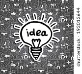 light bulb icon on arrow filled ... | Shutterstock .eps vector #192012644