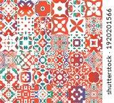 mexican ornamental talavera...   Shutterstock .eps vector #1920201566