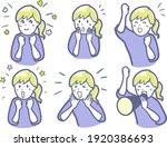 clip art of a woman cheering...   Shutterstock .eps vector #1920386693