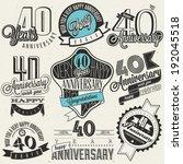 vintage style 40 anniversary... | Shutterstock .eps vector #192045518