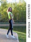 fitness model the good figure... | Shutterstock . vector #192050150