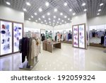 luxury and fashionable brand... | Shutterstock . vector #192059324