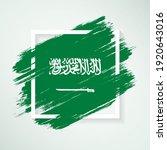 brush flag of saudi arabia with ... | Shutterstock .eps vector #1920643016