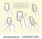 a set of simple line... | Shutterstock .eps vector #1920697190