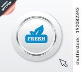 fresh product sign icon. leaf...