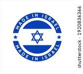 made in israel stamp sticker... | Shutterstock .eps vector #1920836366