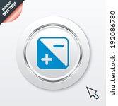 exposure photo camera sign icon....