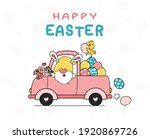 cute bunny gnome cartoon and... | Shutterstock .eps vector #1920869726