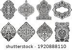 set of four oriental uzbek ...   Shutterstock .eps vector #1920888110