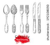 cutlery  vector hand drawing | Shutterstock .eps vector #192108050