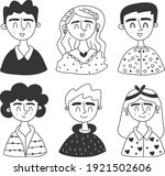 people avatar collection.... | Shutterstock .eps vector #1921502606