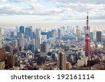 skyline in japan   Shutterstock . vector #192161114