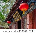 The Shaolin Monastery  Also...
