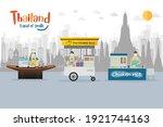 thai street food. with thai... | Shutterstock .eps vector #1921744163