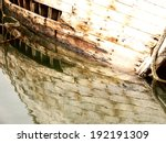 Old Wooden Shipwreck  31