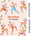 vector poster of marathon for...   Shutterstock .eps vector #1921915700