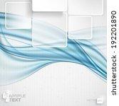 White Square Element On Stripes Background. Vector Illustration. Eps 10 - stock vector
