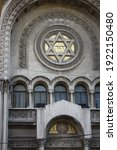 The Synagogue Of The Israelite...