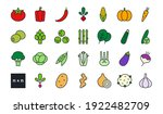 set of vector linear color... | Shutterstock .eps vector #1922482709