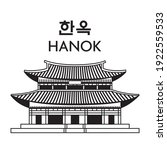 vector illustration of korean... | Shutterstock .eps vector #1922559533