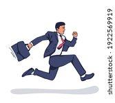 businessman running with... | Shutterstock .eps vector #1922569919