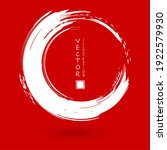 white ink round stroke on red... | Shutterstock .eps vector #1922579930