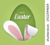happy easter paper cut greeting ... | Shutterstock .eps vector #1922599859
