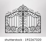 forged gate. architecture...