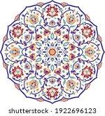 floral hand drawn mandala.... | Shutterstock .eps vector #1922696123