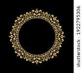 decorative frame elegant vector ... | Shutterstock .eps vector #1922795306