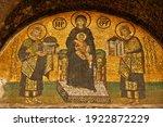 The Vestibule Mosaic  10th...