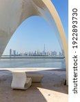 Dubai  Uae  22.02.2021. Modern...