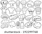 set of different chef hats | Shutterstock .eps vector #192299768