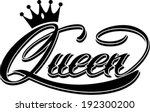 Queen Band Font Logo - Download 930 Logos (Page 1)