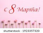international women's day... | Shutterstock . vector #1923357320