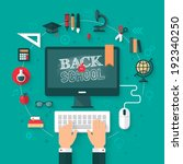 back to school flat icons... | Shutterstock .eps vector #192340250