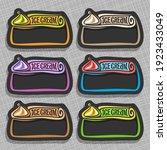 set of ice cream labels  6... | Shutterstock . vector #1923433049