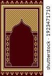muslim prayer rug. islamic... | Shutterstock .eps vector #1923471710