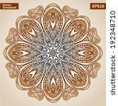 vintage vector pattern. hand... | Shutterstock .eps vector #192348710